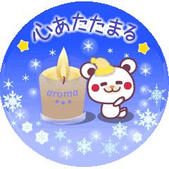 【LINEスタンプ】チョコくまの優しい冬のスタンプ