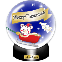 【クリスマスLINEスタンプ】チョコくまのオススメ
